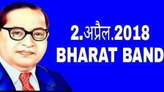 2.April Bharat Band New Song