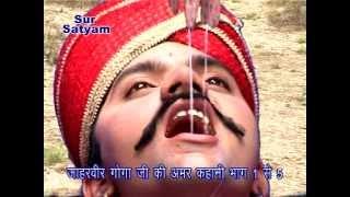 getlinkyoutube.com-Goga ji, Jahar Veer Goga ji, Jahar Veer Goga Peer Film Kuldeep Vats