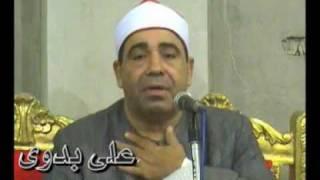 getlinkyoutube.com-الشيخ محمود محمد الخشت - سورة القمر,الرحمن 16.11.11