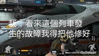 getlinkyoutube.com-(赤炎儒)全民槍戰電影第二季第一集:失憶