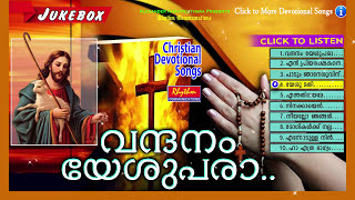 Latest Christian Devotional Songs Malayalam | Vandanam Yeshupara | Non Stop Christian Songs