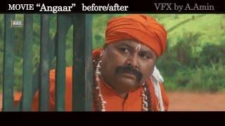 getlinkyoutube.com-Angaar - VFX Breakdown |   Om | Jolly | Emon Shaha | Angaar Bengali Movie 2016
