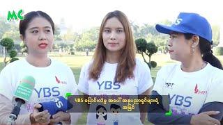getlinkyoutube.com-YBS ေျပာင္းလဲမွဳ အေပၚ အႏုပညာရွင္မ်ားရဲ့ အျမင္ - Myanmar Celebrity Support YBS
