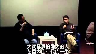 getlinkyoutube.com-王家卫蔡康永对谈  「爱神 手」1 3