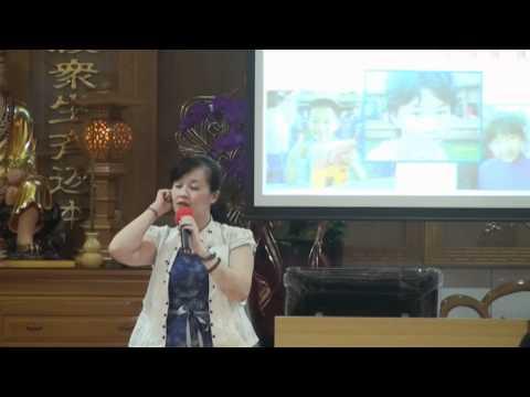 天佑大樓2011 06 09施教授讀經理念分享5