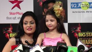 getlinkyoutube.com-Salman Khan & Harshali Malhotra At Big Star Entertainment Awards 2015
