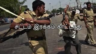 12.07.2016 தினம் ஒரு செய்தி - சீமான் | செய்தி: 36 | Naam Tamilar Seeman's Daily Quotes