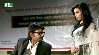 getlinkyoutube.com-Bangla Natok Vashon l Bithi Rani, Nisho, Sabuj l Drama & Telefilm