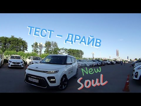 NEW Kia Soul 2019