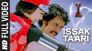 getlinkyoutube.com-'Issak Taari' FULL VIDEO Song 'I' | A. R. Rahman | Shankar, Chiyaan Vikram, Amy Jackson