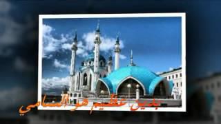 getlinkyoutube.com-فخوراً بإسلامي|| أداء المنشد: عبدالله المهداوي