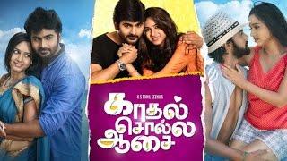 Kadhal Solla Aasai  - Full Tamil Movie Online
