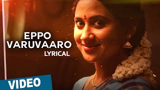 Official: Eppo Varuvaaro Song with Lyrics | Oru Naal Koothu | Justin Prabhakaran