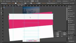 Как сделать эффект скошенных углов в Adobe Muse