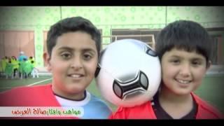 getlinkyoutube.com-١٠٠ فكرة ولعبة جديدة باستخدام كرة القدم