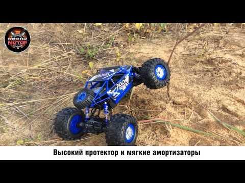 Краулер-Амфибия р/у, аккум. 4WD, металл