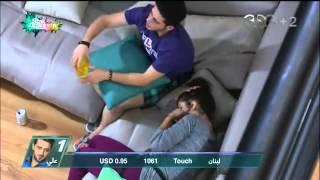 getlinkyoutube.com-مرض ابتسام تسكت ومحمد حسين بجانبها