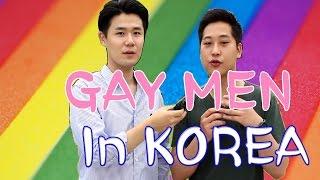 getlinkyoutube.com-한국 게이들 Korean Gay men in Korea