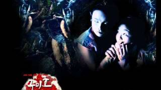Gumiho: Tale of the Fox's Child 상사 (모래)