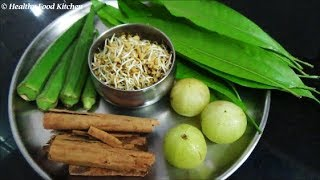 getlinkyoutube.com-Home Remedies to control Diabetes-Natural Home remedies for Diabetes By Healthy Food Kitchen