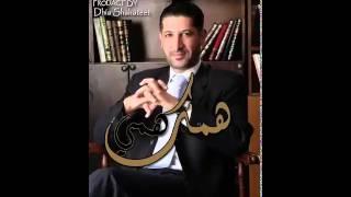 getlinkyoutube.com-همك همي - صلة الارحام -  الدكتور محمد نوح القضاه