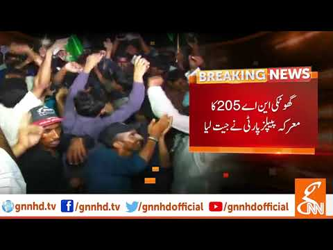 PPP wins NA-205-Ghotki by-election