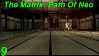 The Matrix: Path Of Neo - Dojo-Training (Deutsch) PS2 HD #9