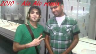 Moosa Lebnani and Ahmadoo 2010 - Alo Alo remix