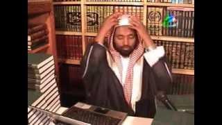Amaana Ba Islam   By Sh Mohammed Hamidin   ( Amharic Dawa