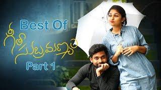 Best Of Geetha Subramanyam | Part 1 | Telugu Web Series - Wirally originals