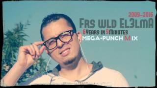 getlinkyoutube.com-Frs Wld El3lmA MeGa-Punch-MiX (فارس ولد العلمة (6 سنوات في 9 دقائق