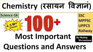 Science Quiz   Chemistry ( रसायन विज्ञानं)   Science Gk : SSC , MPPSC , UPPCS , RAS/RTS , CDS , NDA