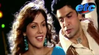 Kehdoon Tumhen - Bombay Vikings - Zara Nazron Se Kehdo - 720p HD