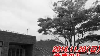 getlinkyoutube.com-20161120京都精華町ゲートウェイチャーチ