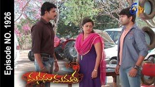 Manasu Mamata   25th March 2017   Full Episode No 1926  ETV Telugu