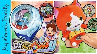 getlinkyoutube.com-DX Yo-Kai Watch U Prototype Review & Jibanyan Talking Singing Toy! My Kawaii Family