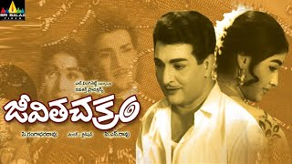 getlinkyoutube.com-Jeevitha Chakram Telugu Full Movie | NTR, Vanisri, Sarada | Sri Balaji Video