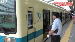 getlinkyoutube.com-小田急電鉄 8000形 急行 小田原行 Odakyu Odawara Line Express bound for Odawara (20141004)