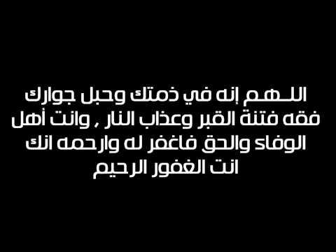 صدقة جارية للمرحوم عبد العزيز سعود الزويد ( SAMKER )