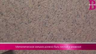 getlinkyoutube.com-Байрамикс - техника нанесения