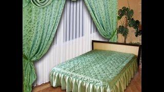 getlinkyoutube.com-Покрывала и шторы: красивые комплекты
