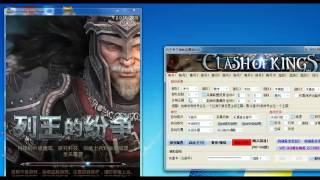 getlinkyoutube.com-Clash of kings all BOTS revealed | Part 2 of unfair gameplay in COK