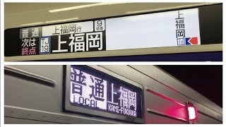 getlinkyoutube.com-東武東上線 1日1本のみ「上福岡行き」