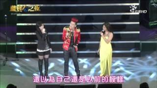 getlinkyoutube.com-藍寶石之夜 20140309 寶弟(高凌風之子葛兆恩)、阿寶、葛曉潔