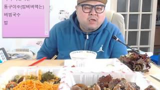 getlinkyoutube.com-BJ 허미노 마왕족발中+비빕국수+밥 아프리카TV 미노 먹방 BJ mino Eating Show Muk-bang