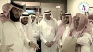 getlinkyoutube.com-زيارة معالي الشيخ د. صالح بن حميد