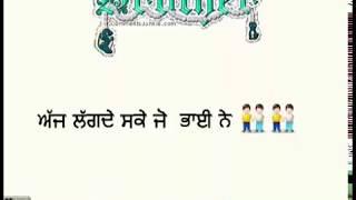 Dana Pani Muk Jana || Heart Touching Status Song || New Punjabi Whatsapp Status Video