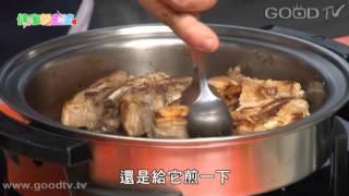 getlinkyoutube.com-健康新煮流~家常宴客菜:無錫排骨