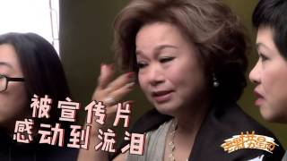 getlinkyoutube.com-《芒果捞星闻》 Mango Star News:杜丽莎活力满分气质超群【芒果TV官方版】