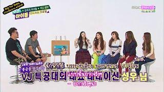 [ไทยซับ] 150923 Weekly Idol Ep.217 - Red Velvet